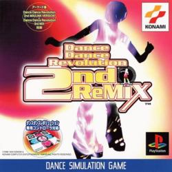 Dance Dance Revolution 2ndMix.png