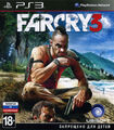 Front-Cover-Far-Cry-3-RU-PS3.jpg