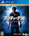 Front-Cover-Uncharted-4-A-Thief's-End-Best-Hits-JP-PS4.jpg
