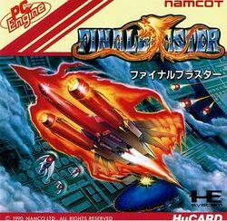 FinalBlasterPCE.jpg