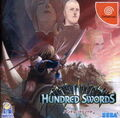 Box-Art-Hundred-Swords-JP-DC.jpg