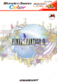Front-Cover-Final-Fantasy-IV-JP-WSC.png