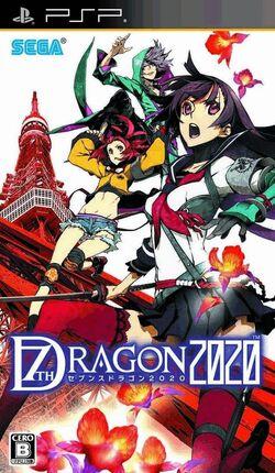 Front-Cover-7th-Dragon-2020-JP-PSP.jpg