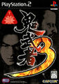 Front-Cover-Onimusha-3-Demon-Siege-JP-PS2.jpg
