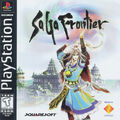 Front-Cover-SaGa-Frontier-NA-PS1.jpg