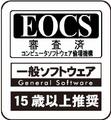 EOCS-15.png