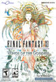 Front-Cover-Final-Fantasy-XI-Wings-of-the-Goddess-NA-PC.jpg