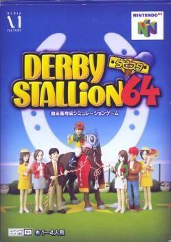 Box-Art-JP-Nintendo-64-Derby-Stallion-64.jpg