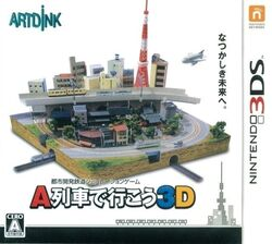 Front-Cover-A-Train-City-Simulator-JP-3DS.jpg