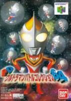 Box-Art-PD-Ultraman-Battle-Collection-64-JP-N64.jpg