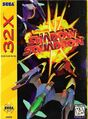 Box-Art-Shadow-Squadron-NA-32X.jpg