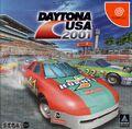 Daytona (4).jpg