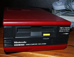 Famicom-disk-system.jpg