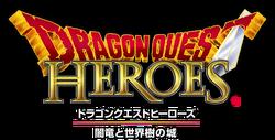 Logo-Dragon-Quest-Heroes.png