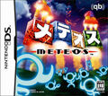 Box-Art-Meteos-JP-DS.jpg