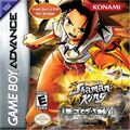 Box-Art-Shaman-King-Legacy-of-the-Spirits-Soaring-Hawk-NA-GBA.jpg
