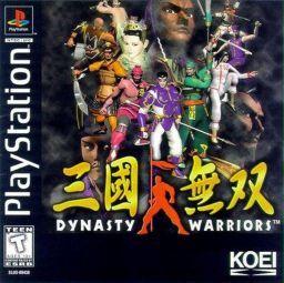 DynastyWarriors.jpg