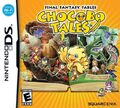 Front-Cover-Final-Fantasy-Fables-Chocobo-Tales-NA-DS.jpg