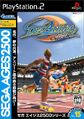 Front-Cover-DecAthlete-Collection-JP-PS2.jpg