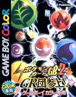 Pokemon Card GB2.jpg