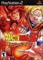 Front-Cover-Dragonball-Z-Budokai-NA-PS2.jpg