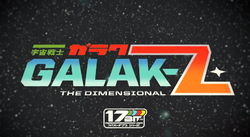 Logo-Galak-Z-The-Dimensional-Logo.png