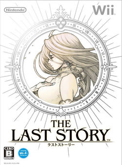 Front-Cover-The-Last-Story-JP-Wii.jpg