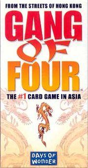 Gang of four.jpg