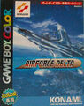 Front-Cover-Airforce-Delta-JP-GBC.jpg
