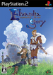 Front-Cover-Elvandia-Story-JP-PS2.png