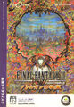 Front-Cover-Final-Fantasy-XI-Treasures-of-Aht-Urhgan-JP-PC.jpg