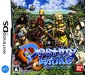 Front-Cover-Destiny-Links-JP-DS.jpg