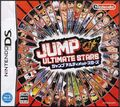 Front-Cover-Jump-Ultimate-Stars-JP-DS-P.jpg