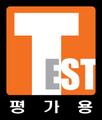GRAC-Test.png