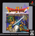 Front-Cover-Dragon-Quest-IV-Chapters-of-the-Chosen-JP-PS1.jpg