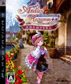 Front-Cover-Atelier-Rorona-JP-PS3.jpg