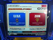 Gundamkizuna registration.jpg