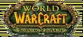 Logo-World-of-Warcraft-The-Burning-Crusade-INT.png