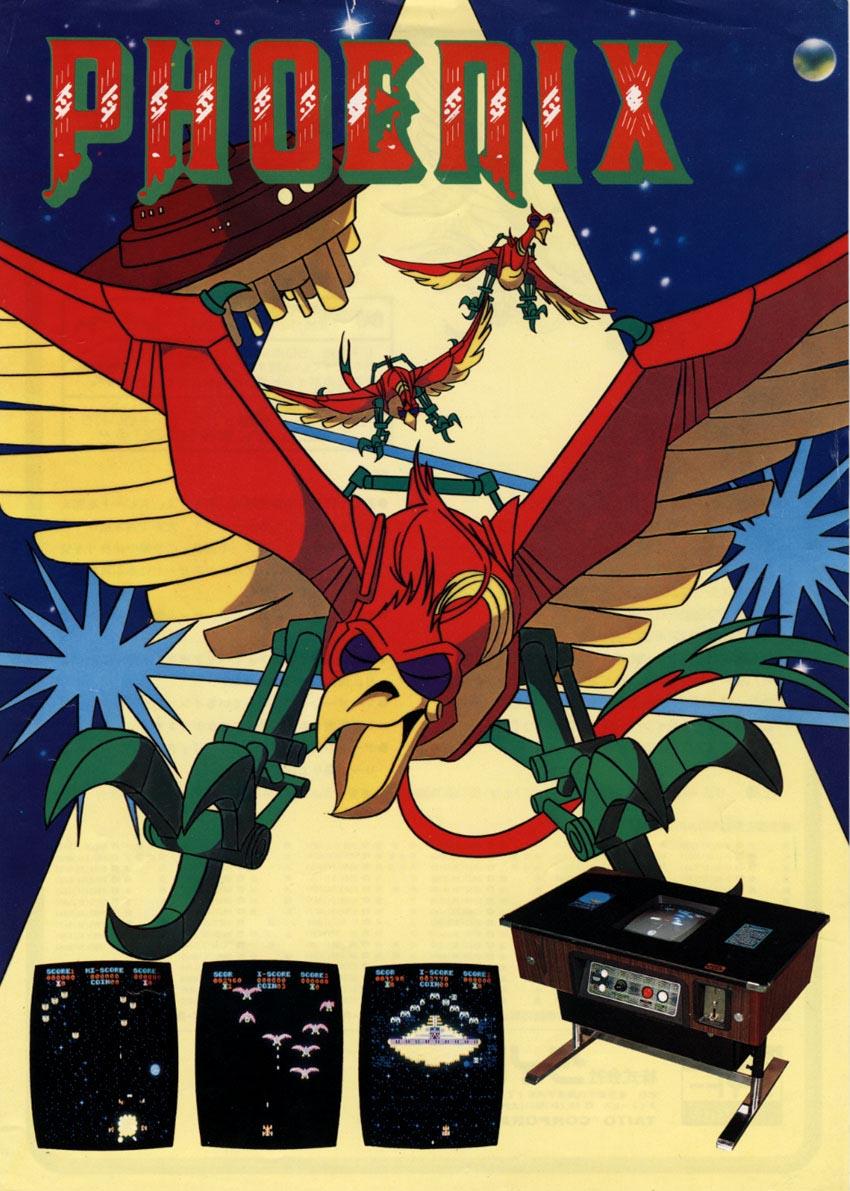 Phoenix arcade.jpg