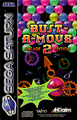 Front-Cover-Bust-A-Move-2-Arcade-Edition-EU-SAT.png