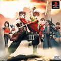 Front-Cover-Arc-the-Lad-III-JP-PS1.jpg