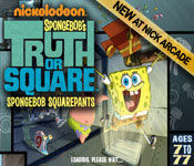 SpongeBobTruthOrSquare feature.jpg