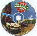 Rally (2).jpg