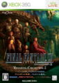 Front-Cover-Final-Fantasy-XI-Vanadiel-Collection-2-JP-X360.png