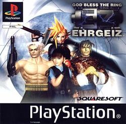 Front-Cover-Ehrgeiz-God-Bless-the-Ring-EU-PS1.jpg