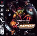 Front-Cover-Jade-Cocoon-Story-of-the-Tamamayu-NA-PS1.jpg