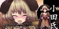 SengokuHime3-Oda2.png
