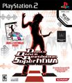 Dance Dance Revolution SuperNOVA PS2 NA Boxart.jpg