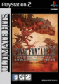 Front-Cover-Final-Fantasy-XII-International-Zodiac-Job-System-Ultimate-Hits-KR-PS2.png