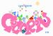 Logo-Cocoron.png